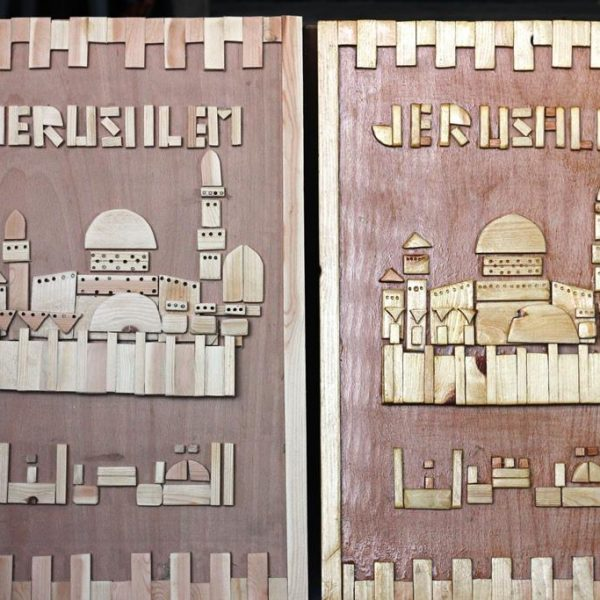 PALESTINIAN CARVINGS