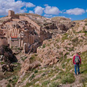 Khirbet Al Mard to Tal Al Qamar