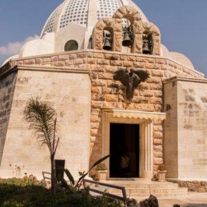 Tal Al-Qamar to Bethlehem