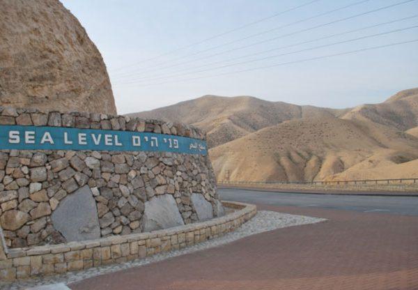 Jericho to Sea Level Community