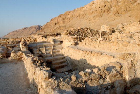 Khirbet-Qumran